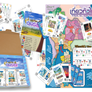 Travel all over Thailand Board Game