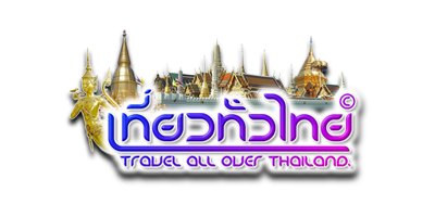 Bildungskartenspiel - Travel all over Thailand
